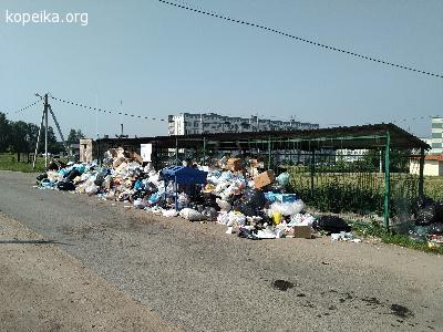 Где вывоз мусора!?