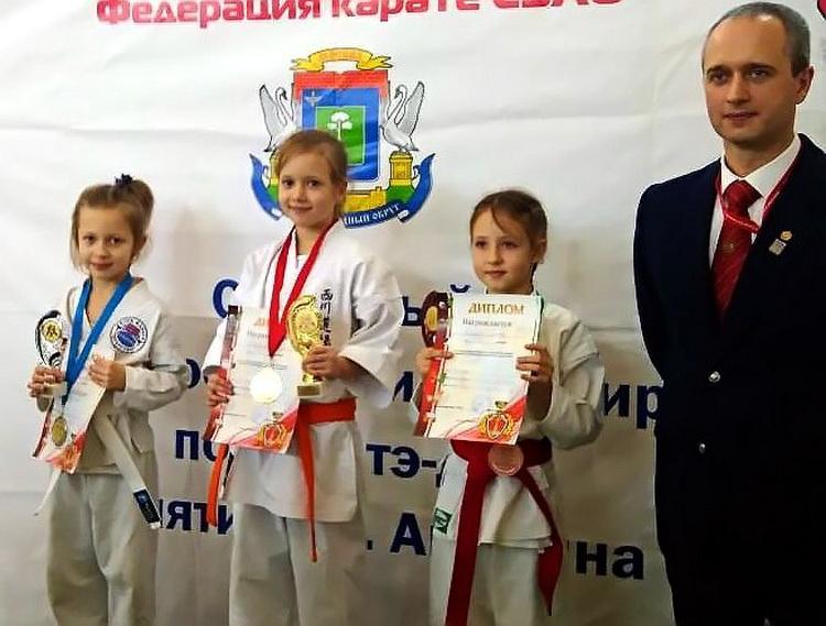 клуб защита в москве